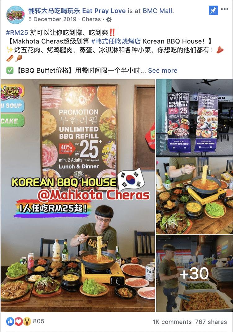 Eat Pray Love Facebook Post