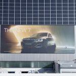 automobile copywriting...car ad example